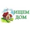 Сниму дом  в Красноярске. В Любом районе